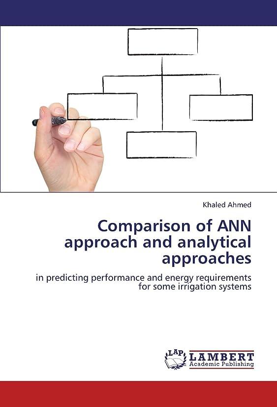 代数知事ケニアComparison of Ann Approach and Analytical Approaches