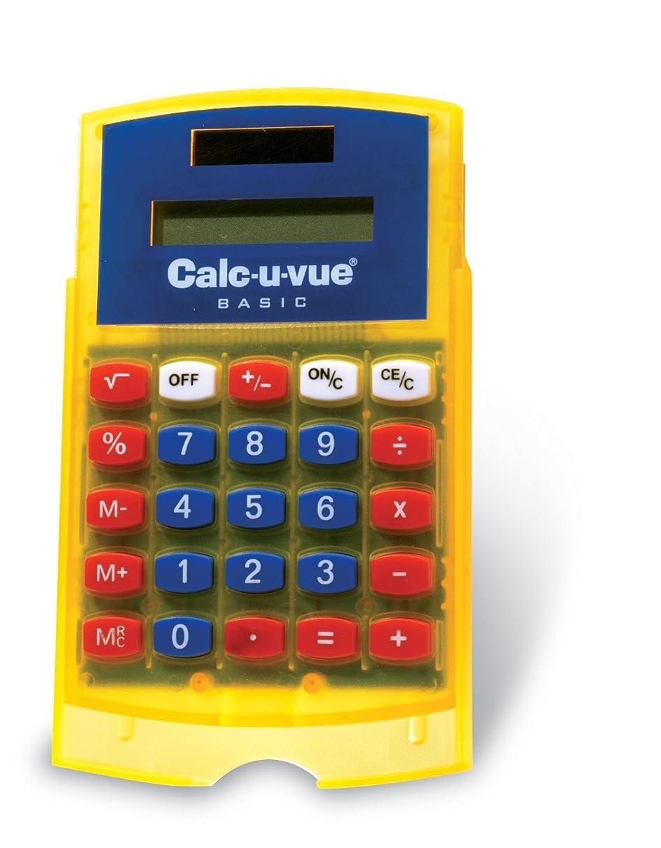 緑アボート部門Learning Resources Calc-U-Tote by Learning Resources, Inc [並行輸入品]