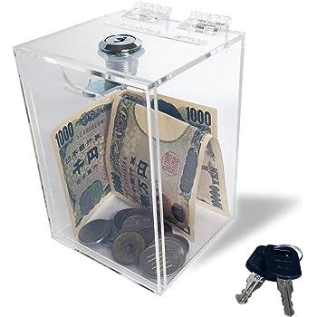 TERESA(テレサ) 募金箱 札 貯金箱 おもしろ 500円玉 鍵付き (2つ)