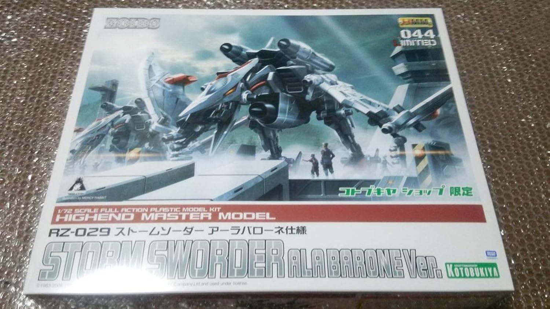 Kotobukiya 1 72 RZ-029 Storm Sworder Alara Barone Specification  ZOIDS Zoid  [ZD104]