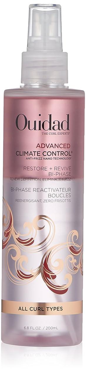 降ろす科学的晴れウィダッド Advanced Climate Control Restore + Revive Bi-Phase (All Curl Types) 200ml/6.8oz並行輸入品