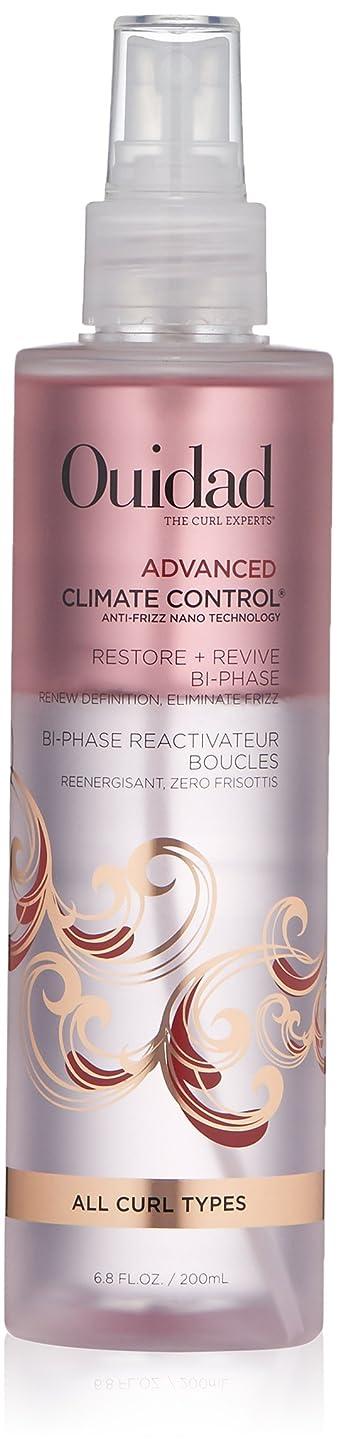 破滅ありふれた感謝ウィダッド Advanced Climate Control Restore + Revive Bi-Phase (All Curl Types) 200ml/6.8oz並行輸入品