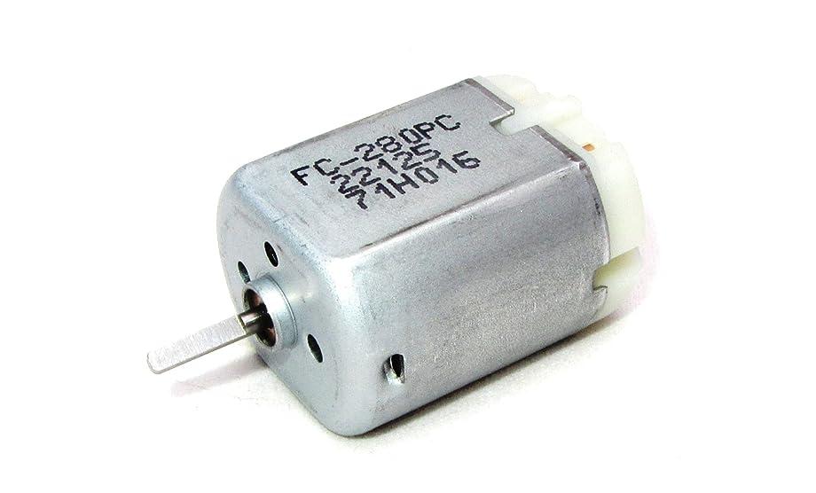 Central Door Lock Actuator Motor FC-280PC-22125 FLAT SHAFT, D Spindle, Power Locking Repair Engine