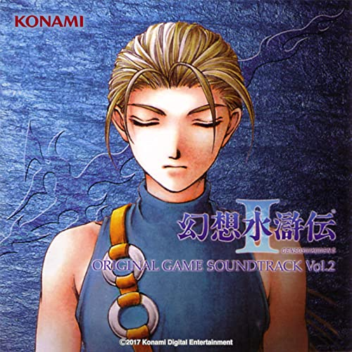 第16章「ティントの山賊」 ~Gothic Neclord(バトルBGM-ネクロード戦)
