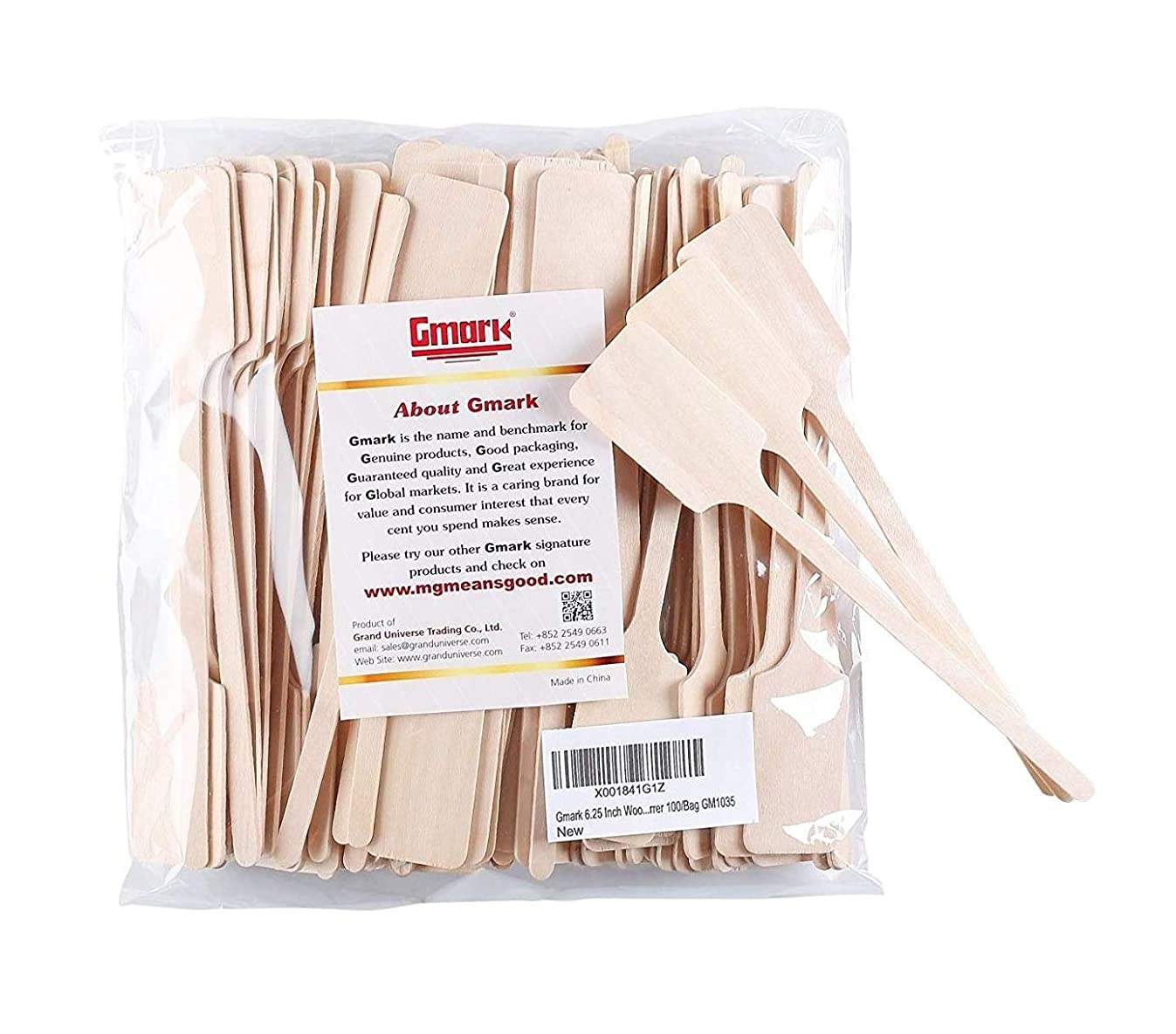 Gmark Green Product 6.25 Inch Wood Kayak Paddle Shape Sticks, Wood Stirrer for Honey, Eco-Friendly 100/Bag GM1035