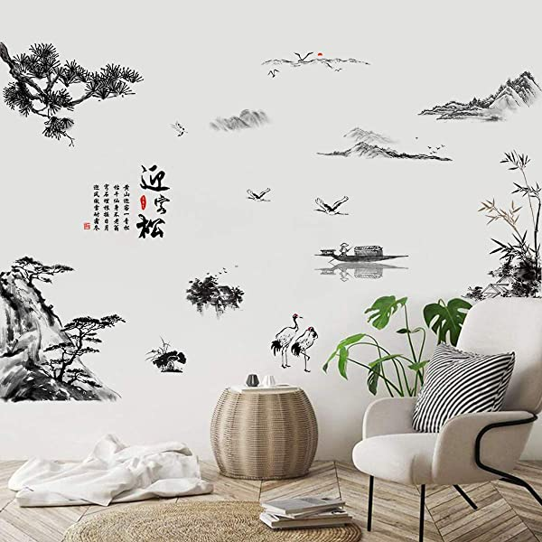 Ufengke Ink Painting Landscape Wall Stickers Mountain Tree Wall Decals Wall Art Decor For Living Room Office Bedroom