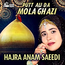 Best song ali mola ali mola Reviews
