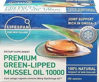 Lifespan Premium Green Lipped Oil 10000mg (200 Capsules)