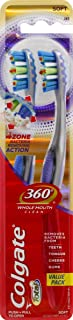 Colgate 360 Advanced 4 Zone Toothbrush Value Pack, Soft, 0.08 Pound