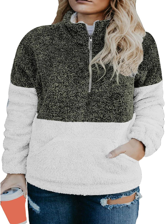 Sovoyontee Women's Plus Size Quarter-Zip Neck Oversize Fluffy Fleece Pullover Sweats