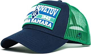 Atributika & Club FC Krylia Sovetov Samara Trucker hat, Dark Blue/Green, L/XL
