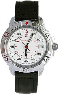 Vostok Komandirskie Military Russian Commander Watch White 2414/431171