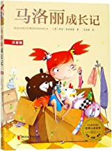 The Growth of Mallory (with Pinyin)/ Children's Literature of the World