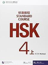 HSK standard course. workbook. Per le Scuole superiori: 4A