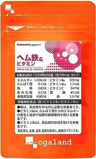 ヘム鉄 & ビタミン(約1ヶ月分)