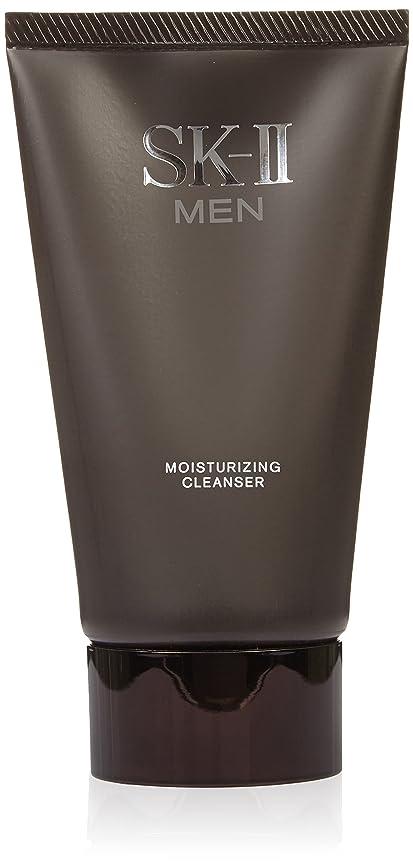 ムスタチオマラドロイトマウスSK-II MEN モイスチャライジングクレンザー 120g [並行輸入品]