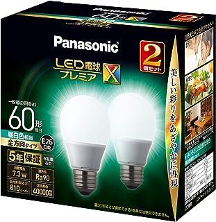 パナソニック LED電球 口金直径26mm プレミアX 電球60形相当 昼白色相当(7.3W) 一般電球 全方向タイプ 2個入り 密閉器具対応 LDA7NDGSZ62TAN