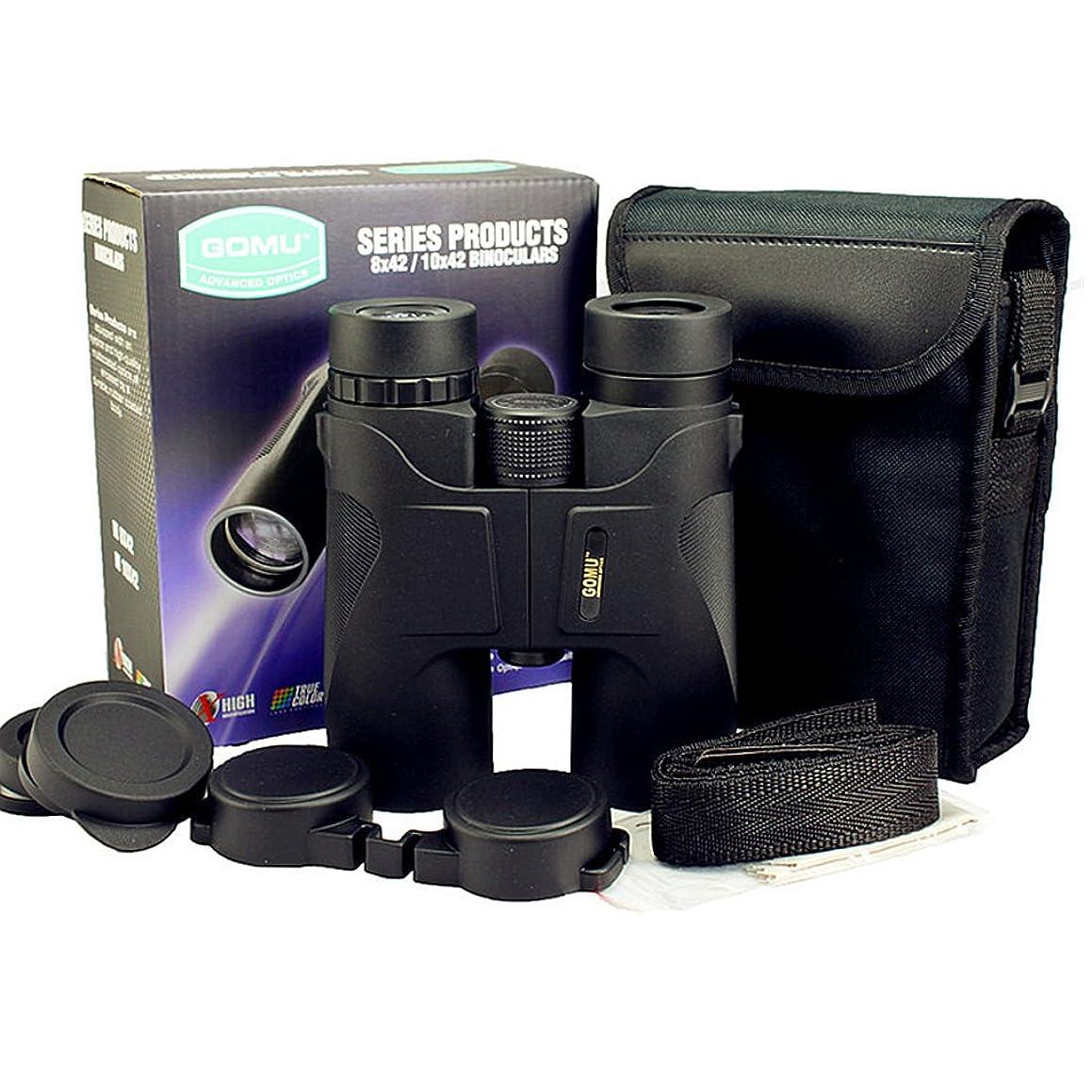 Loria HD 10x42 Bird Watching Binoculars Professional Hunting Telescope Zoom Night Vision Scope
