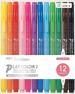 トンボ鉛筆 水性サインペン プレイカラー2 12色 GCB-011