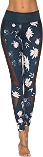 Best floral workout pants Reviews