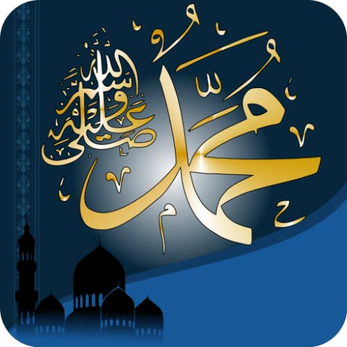 Asma ul Nabi (Muhammad PBUH Names)
