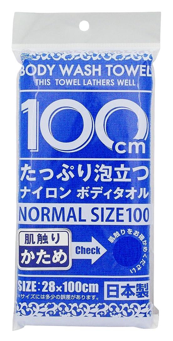 大腿受粉する妊娠したヨコズナクリエーション ボディタオル シャワロン かため ブルー