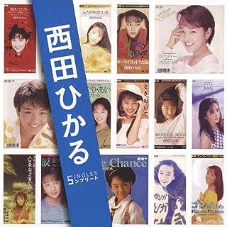 「西田ひかる」SINGLESコンプリート
