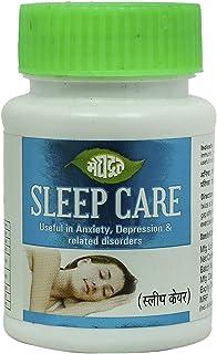 Meghdoot Ayurvedic Sleepcare 50 Tablets (Pack of 1)