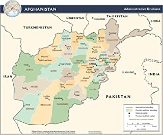 Map Poster - Afghanistan Administrative Divisions 24