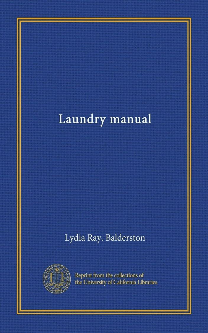 団結天文学発掘するLaundry manual