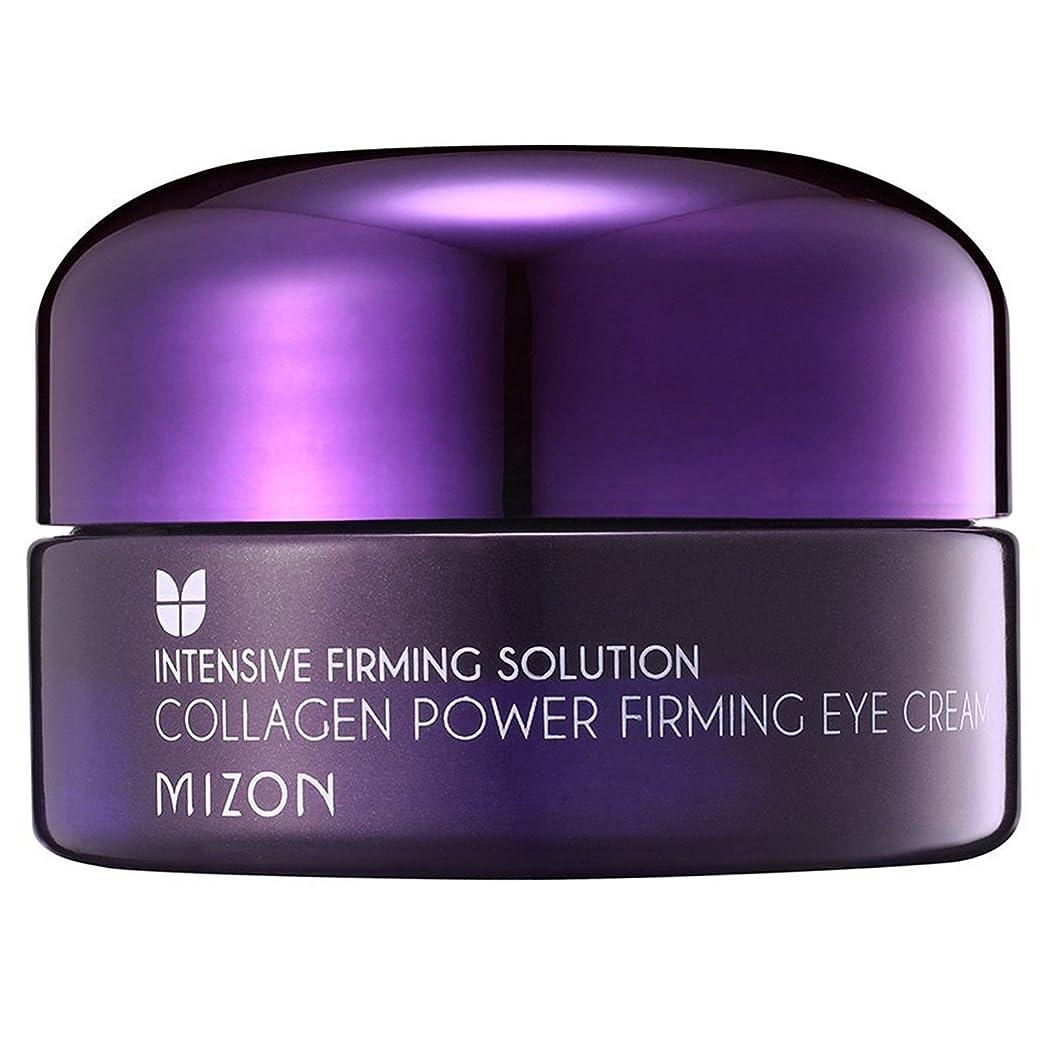 プライバシーハッピー構造的MIZON Collagen Power Firming Eye Cream (並行輸入品)