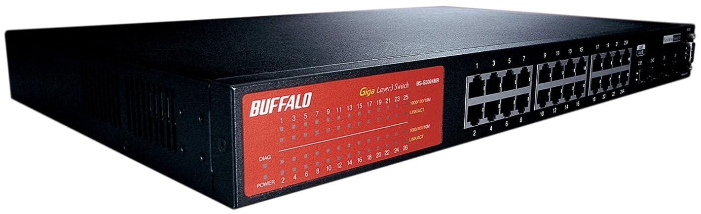 BUFFALO レイヤー3インテリジェントGigaスイッチ 24ポートモデル BS-G3024MR