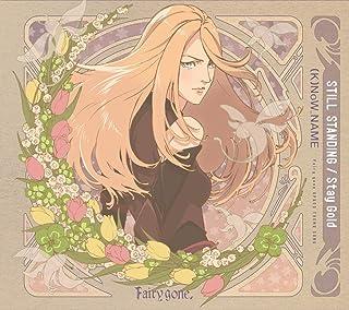 TVアニメ『Fairy gone フェアリーゴーン』第2クールOP&EDテーマ「STILL STANDING/Stay Gold」