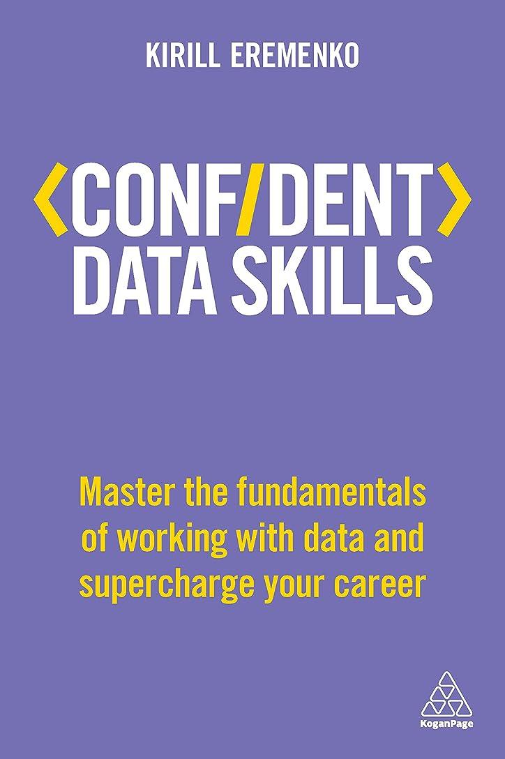 同行する差別的想像力Confident Data Skills: Master the Fundamentals of Working with Data and Supercharge Your Career (Confident Series) (English Edition)