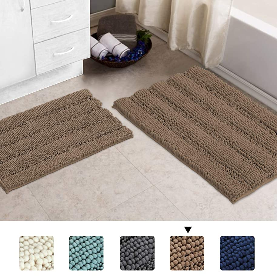 Shaggy Chenille Bath Rug Bathroom Rugs And Mats Sets 2 Piece Non Slip 20 x 32 Taupe Bath Mats for Bathroom Water Absorbent Doormat Machine Washable Area Rug Perfect Plush Carpet Mats(20