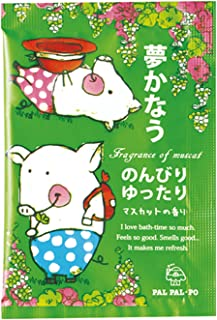 パルパルポー入浴料 マスカットの香り 20g 40個