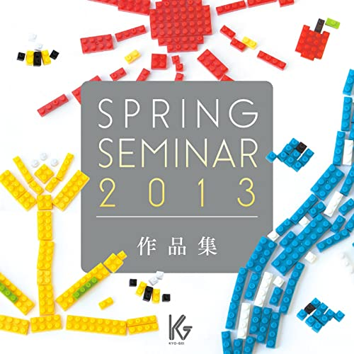 Spring Seminar 2013 新作合唱曲による公開講座より