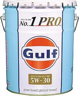 Gulf [ ガルフ ] Gulf No,1PRO [ ガルフNo,1プロ ] 5w30 全合成油 [ 20L ] [HTRC3]