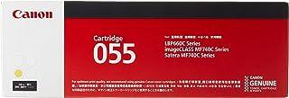 Canon トナーカートリッジ055 イエロー CRG-055YEL
