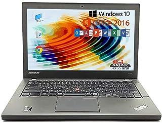 中古ノートPC ・ MS Office付き (X250-i3) Core i3 (5010U) 2.1 Ghz メモリ 4 GB 128 GB SSD 画面 12.5 W TFT Wifi カメラ Windows 10 Pro ThinkPad