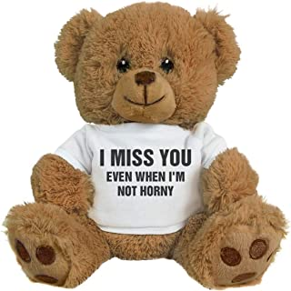 Funny Bear: 8 Inch Teddy Bear Stuffed Animal