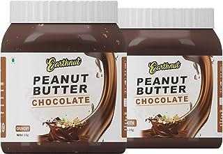 Earthnut Chocolate Peanut Butter ( Crunchy + Smooth ) 2kg (Gluten Free | Non-GMO | Vegan)