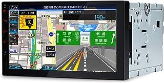 カーナビ 2din XTRONS Android10.0 車載PC 7インチ カーオーディオ ゼンリン地図付 2GB+32GB 8コア Bluetooth Wifi 4G GPS ミラーリング USB SD マルチウインドウ (TBE701L-...