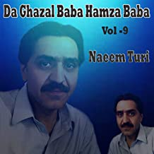hamza baba ghazal mp3