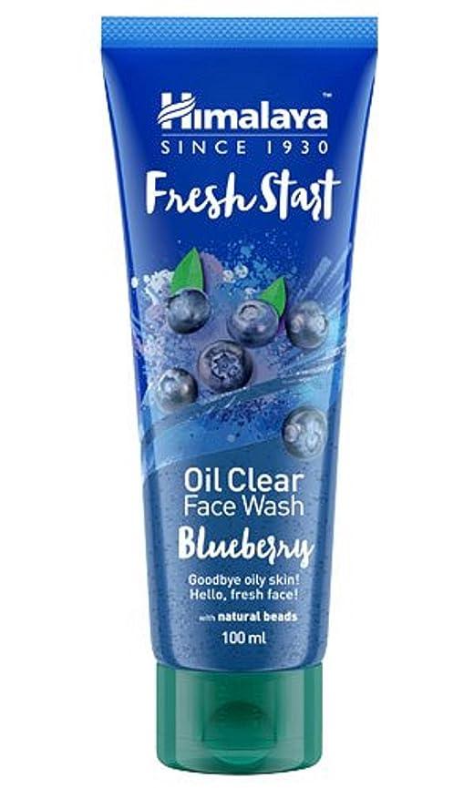リスナー心理的に今後Himalaya Fresh Start Oil Clear Face Wash, Blueberry, 100ml