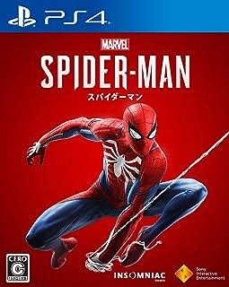 【PS4】Marvel's Spider-Man 【Amazon.co.jp限定】オリジナルPS4用テーマ (ダウンロード期限2019年9月7日) 配信