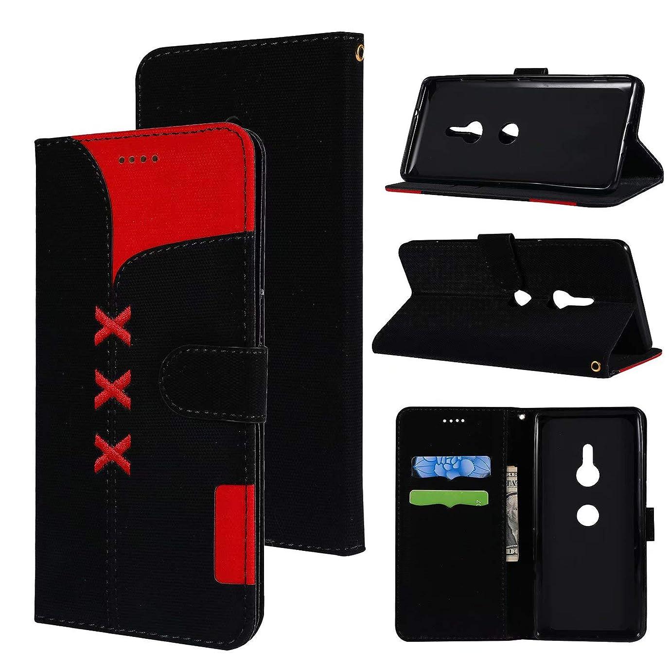Xperia XZ3 ケース エクスペリア SO-01L カバー 手帳型 人気 PUレザー SoftBank 801SO スマホケース おしゃれ 刺繍 二層構造 スタンド フリップ Xperia XZ3 財布型カバー カードスロット 磁気バックル SOV39 ケース ノートタイプ ストラップ付き 全面保護 エクスペリア XZ3ケース (Xperia XZ3, ブラック)