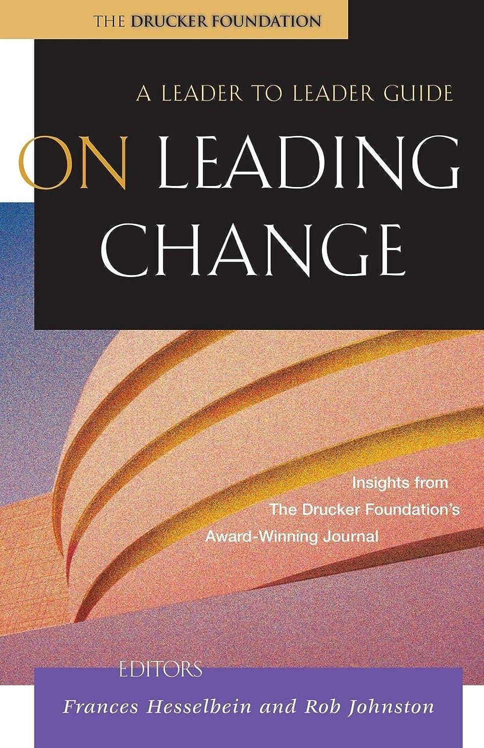 霧不正直かすかなOn Leading Change: A Leader to Leader Guide (J-B Leader to Leader Institute/PF Drucker Foundation)