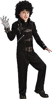 Michael Jackson Child's Bad Buckle Jacket Costume Accessory, Small