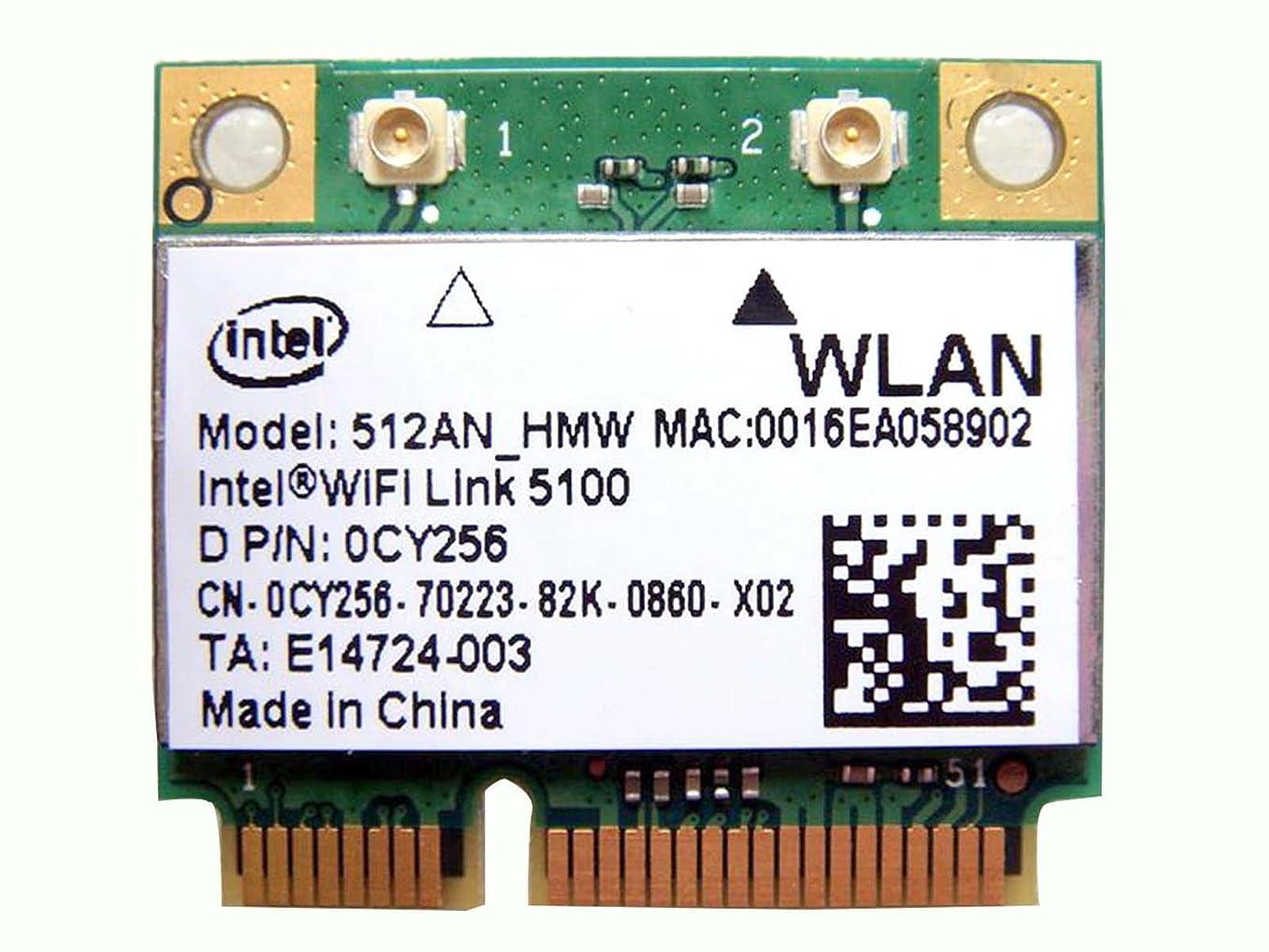 プレミアム煙干ばつインテル5100?512?AG HMWハーフミニPCIe PCI - Express Wlan Wifiワイヤレスカードモジュール802.11?A B G